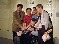 歷史博物館漢寶德八十回顧展來賓合照