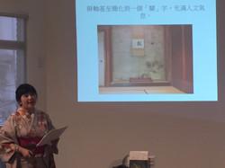 鄭亞拿《京都.茶室名庭巡禮》新書發表會