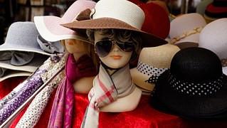 כובעים בתצוגה