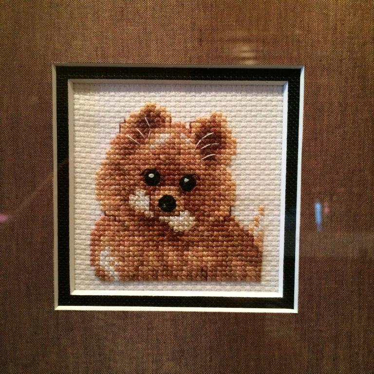Square Framed ~ Dog