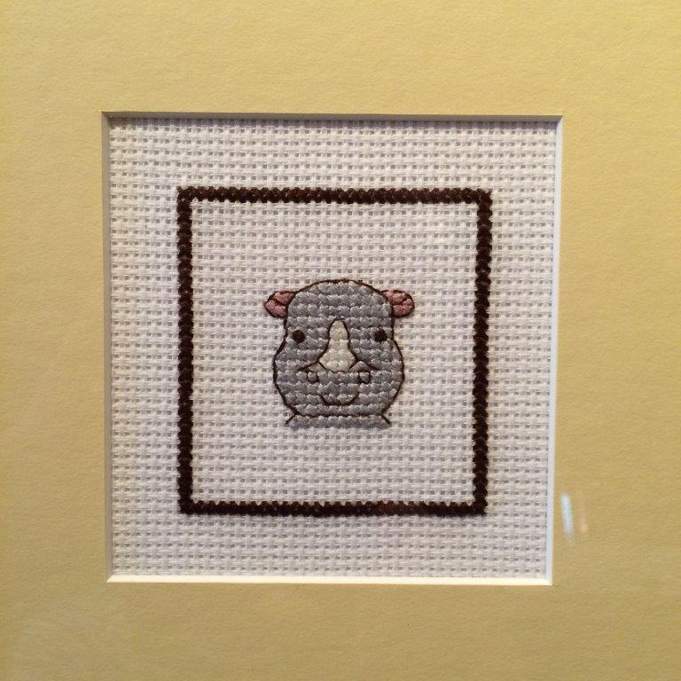 Square Framed ~ Baby Rhino