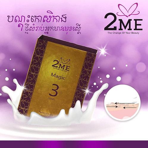 2Me Magic3 (set)
