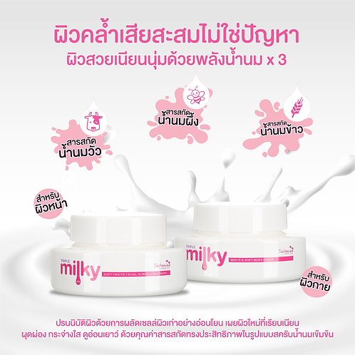 Triple Milky White & Soft Body Scrub