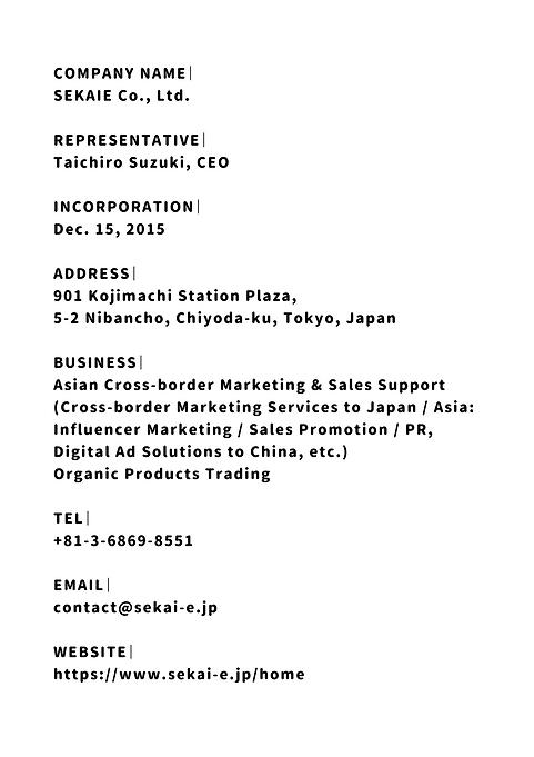 新住所での会社概要(英語)|sekai-e.jp.png.png
