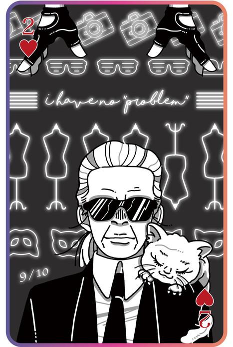 Birthday Trump Card ver.3