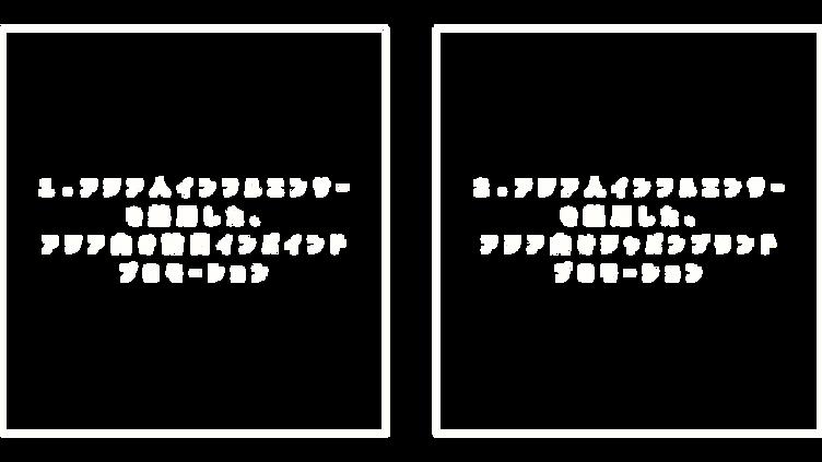 サービスラインナップ2種類v2(透過背景).png