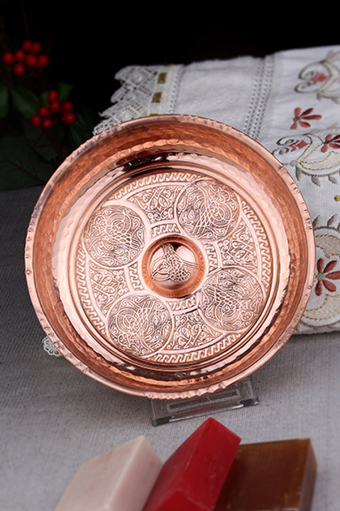 LARGE TURKISH HAMMAM BOWL-COPPER COLOR, ZAMAC