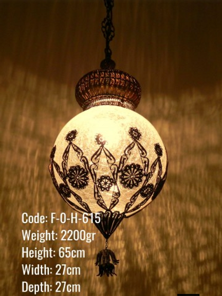 LARGE KITCHEN LAMP, FILIGREE