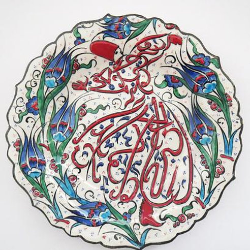 WHIRLING DERVISH CERAMIC PLATE, 25 cm