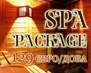 spa644х528.jpg