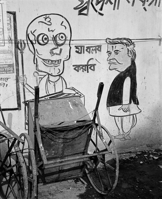 Atal Bihari Vajpayee, Calcutta Public and Private © Ram Rahman 2000