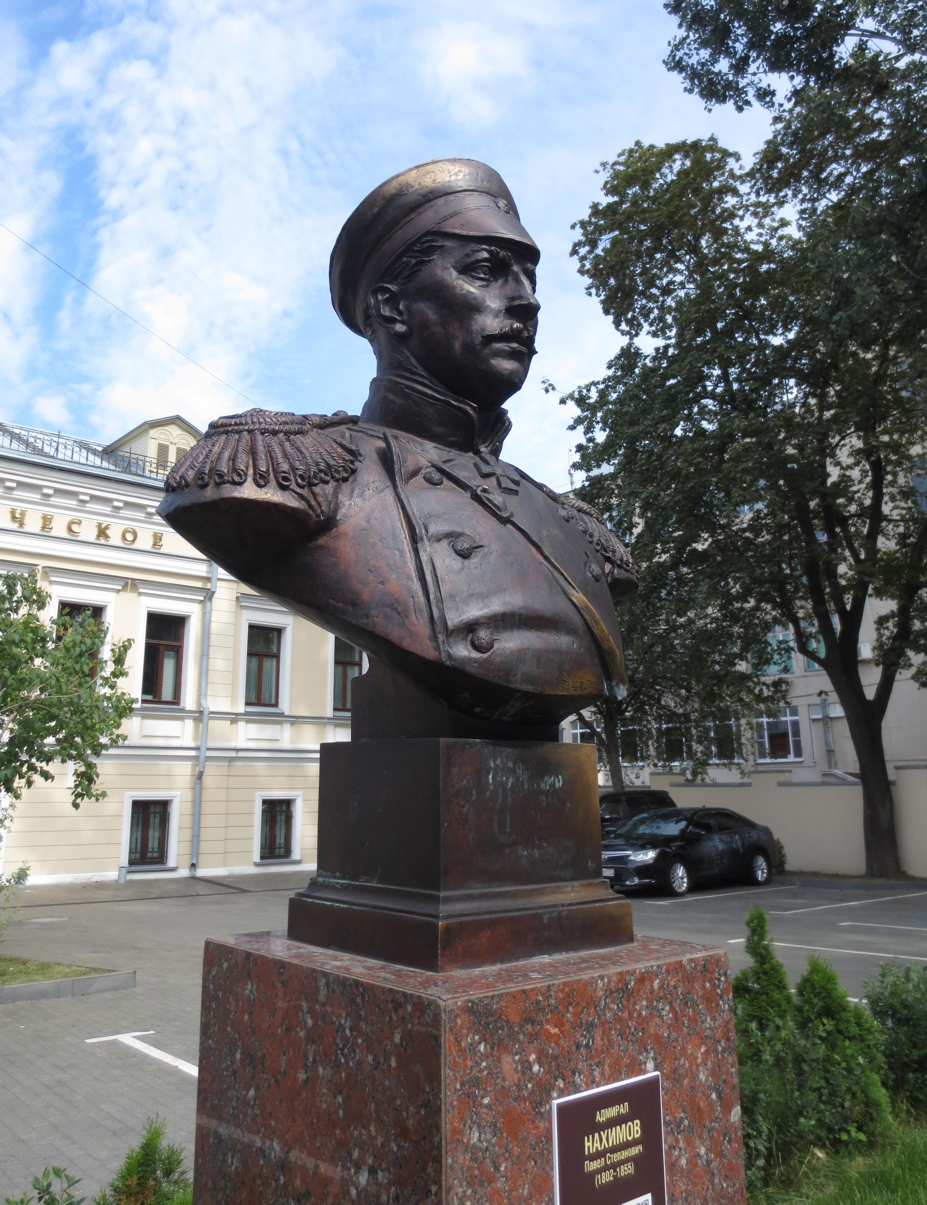 Адмирал П.С.Нахимов