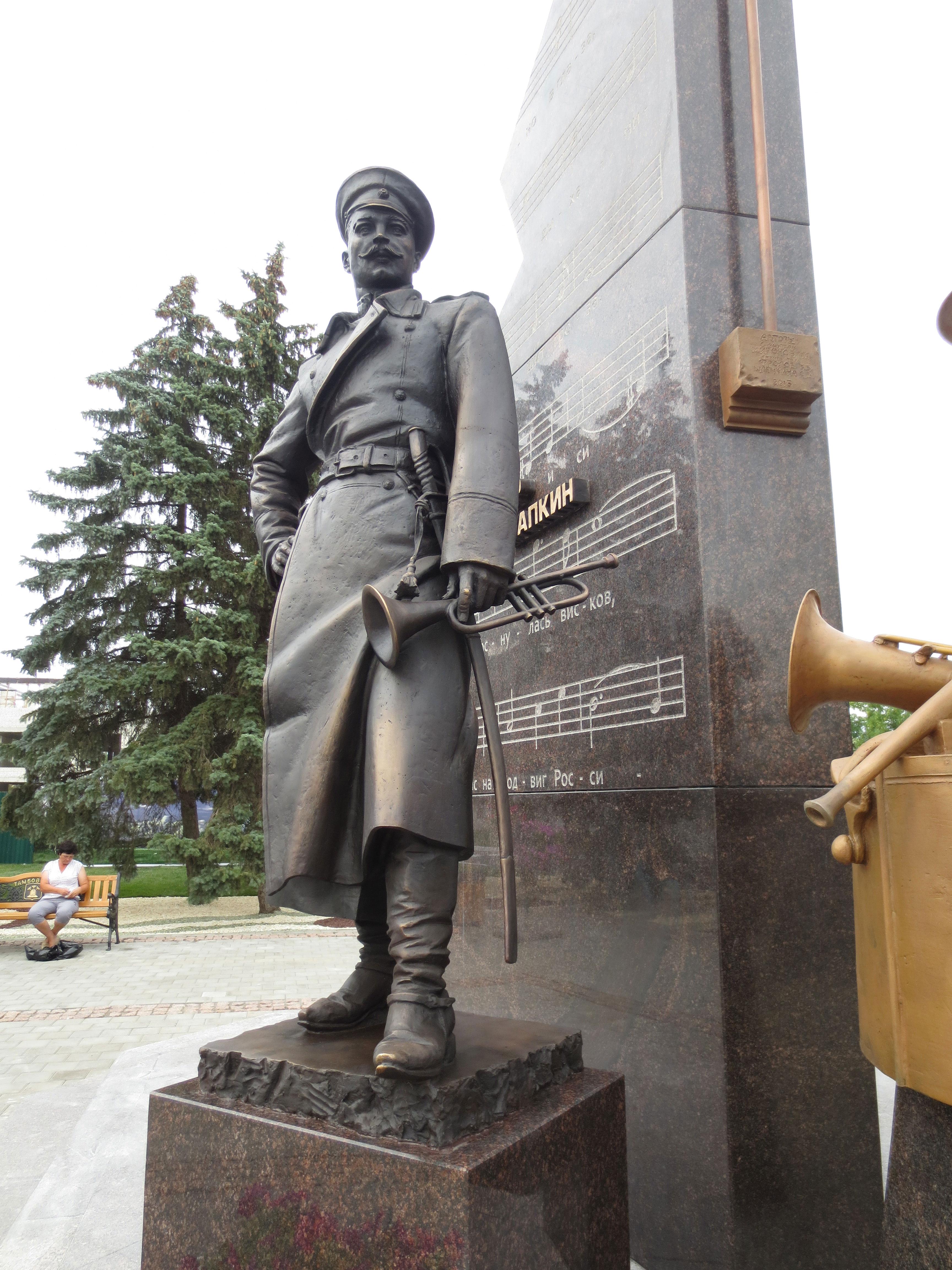 Композитор В.Агапкин, фрагмент