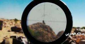 Houthi Snipers in Action | December 2018 | Yemen - Saudi Arabian Border Regions