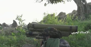"""When Houthis Attack"" - 47 