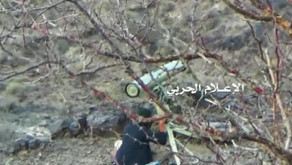 """""""When Houthis Attack"""" - 45   May 2019   Guided missile attacks"""