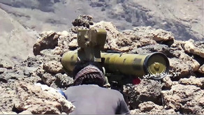 """When Houthis Attack"" - 48 
