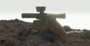 """When Houthis Attack"" - 44 