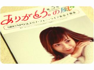 アミナレコード:初仕事!