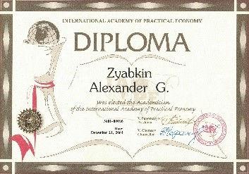 звание Академика Международной Академии