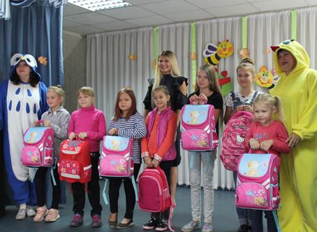 Компания «Кузбасстрансмет» приняла участие в благотворительной акции «Помоги собраться в школу»