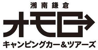 ロゴ(オモロー).JPG