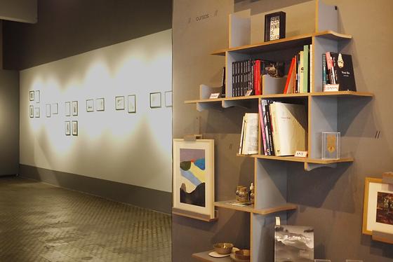 Galeria Ponto de Fuga.png
