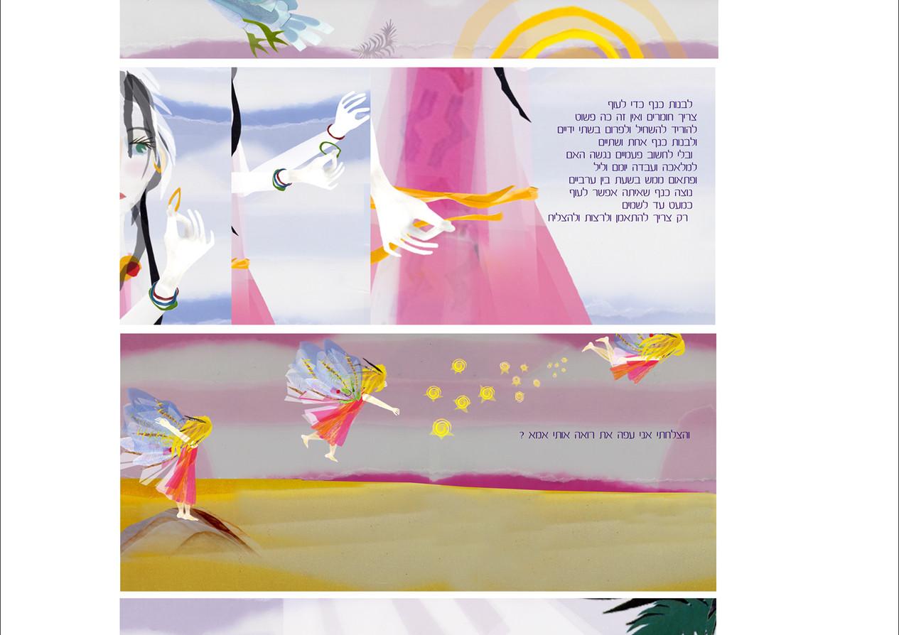 02 children's book.jpg