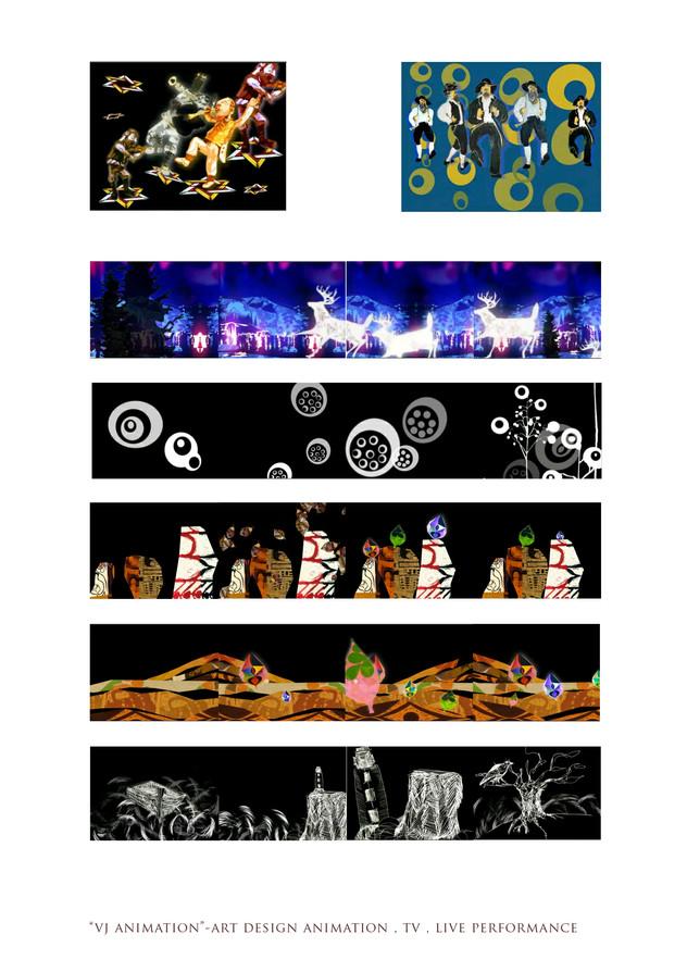 26 vj animation.jpg