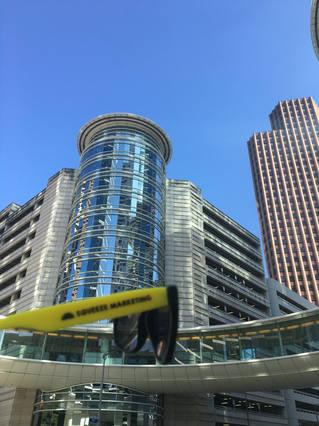Houston, Texas / Old Enron Building