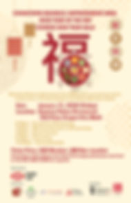 2020 CNY banquet poster Jan 22 2020.jpg
