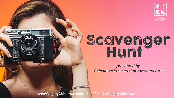 CBIA Facebook Cover Scavenger.png