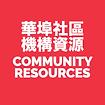 CBIA Website Icon - Community Resources.