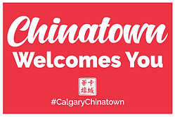 Calgary Chinatown Signage 01.png