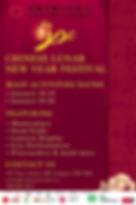 Screen Shot 2020-01-12 at 21.50.13.png