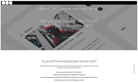 site_funvideoenglish.png