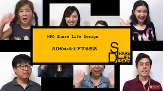 プロモーションビデオ(PV)完成!