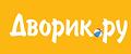 дворик ру.png
