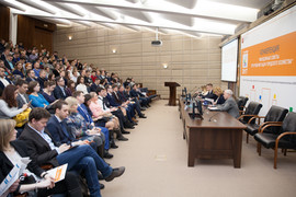 Конференция. -Молодежные советы-  Пути р