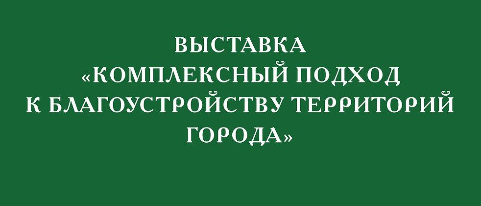 VMC_plakatu_A2_3-2.jpg