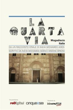 La Quarta Via_Mio Studio_Michele Boreggi