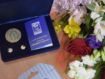 Семье Амирхановых вручили медаль «За любовь и верность»