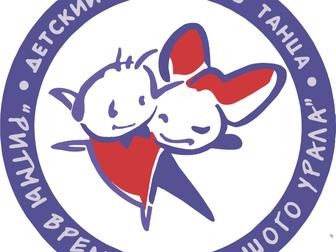 В Нефтекамске пройдет Межрегиональный фестиваль ансамблей бального и эстрадного танца «Ритмы времени