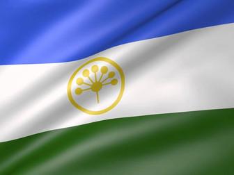 День Государственного флага Республики Башкортостан