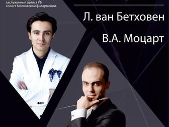 Открытие нового концертного сезона Национального симфонического оркестра Республики Башкортостан