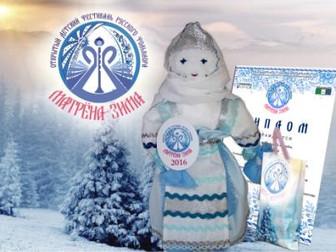 «Матрена-Зима» - фестиваль детского фольклора