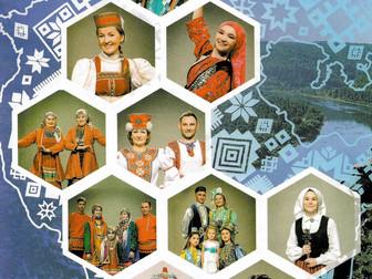 Международный диктант на родных языках.
