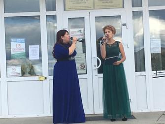 Концерт в с.Энергетик