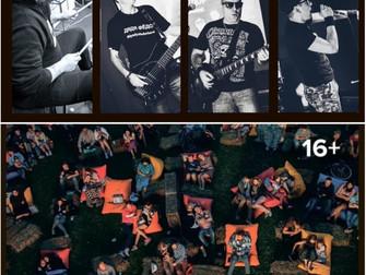 Всероссийский фестиваль уличного кино
