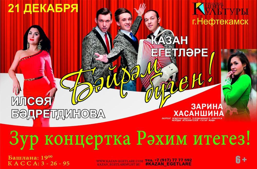 Илсоя Бадретдинова